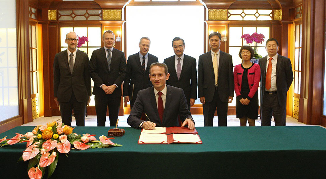 Denmark's Foreign Minister signed the Articles of Agreement of the Asian Infrastructure Investment Bank