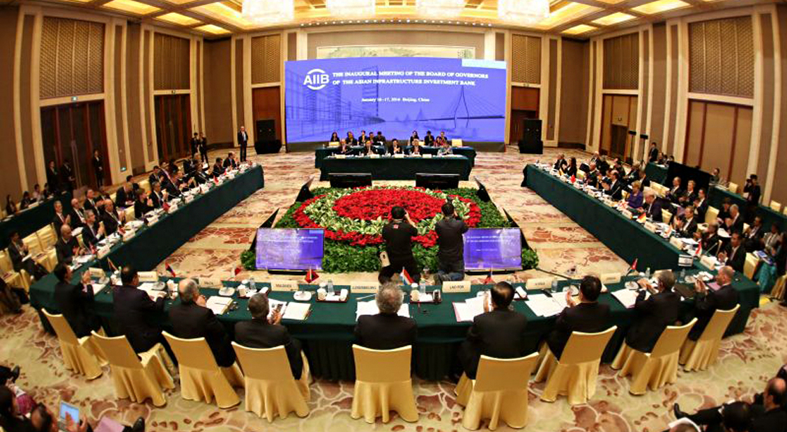 Inaugural meeting of the AIIB's Board of Governors