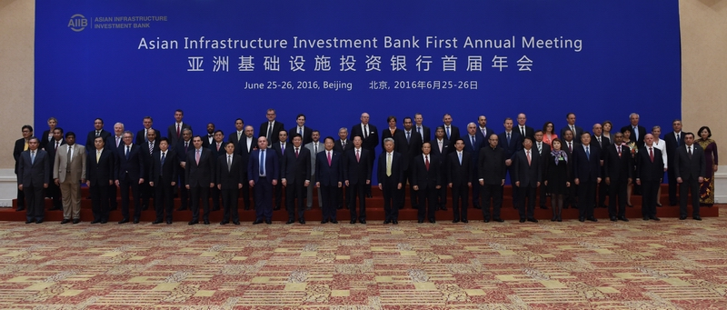 AIIB's First Annual Meeting of its Board of Governors held in Beijing: Governors note progress during the Bank's first 6 months of operation