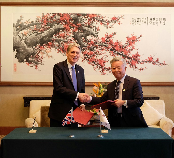 UK Government Pledges US$50 million to AIIB Project Preparation Special Fund